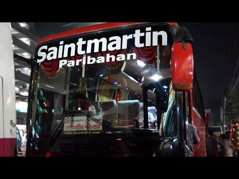 Saintmartin Paribahan world class ac non ac Hyundai bus rivew by guide salim