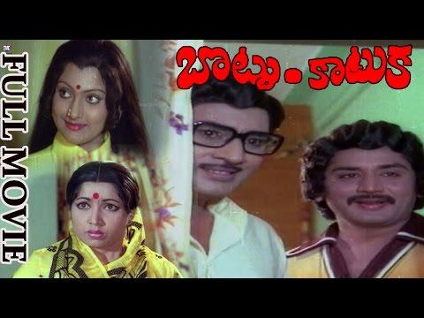 Bottu Katuka Telugu Full Movie    Murali Mohan, Jayanthi, Madhavi