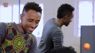 Coverage on Coke Studio Africa  - በCoke Studio Africa ላይ የተሰራ ዘገባ