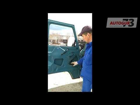 Цельное стекло УАЗ 452 Буханка с ЭСП. Установка