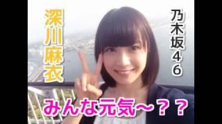他の動画 other videos 乃木坂46 Live at Zepp 2014 2015 https://you...