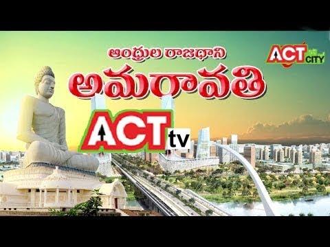 ఆంధ్ర్రుల రాజధాని అమరావతి Andhrapradesh Capital Amaravathi Story
