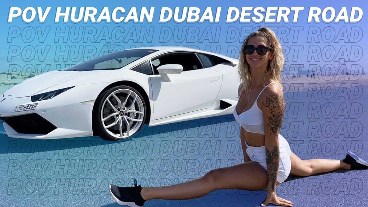 POV HURACAN DUBAI DESERT ROAD