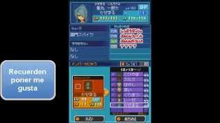 Inazuma Eleven 2 Blizzard [Conseguir a Nathan] Thumbnail