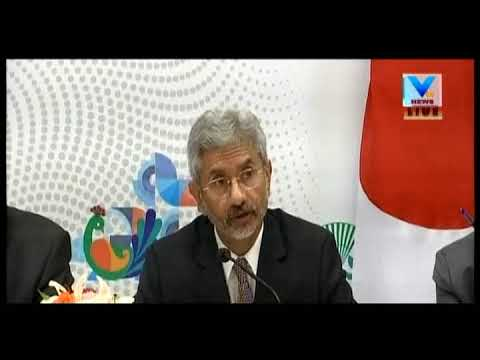 Press Conference: Bilateral Meeting between Foreign Ministries of India & Japan | Vtv News