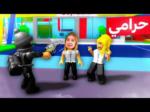 حكايات بنات #3 | الشرطة تبحث عن اخي 😱💔 (حرامي هجم عليي في العمل 😭)