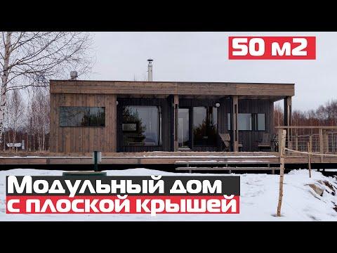 Modern modular house/House-tour