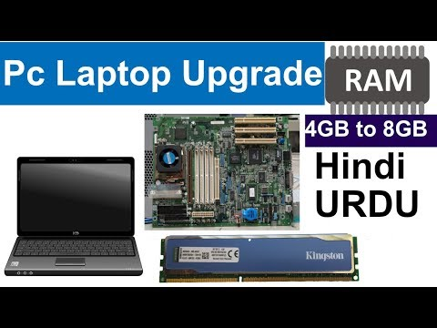 How to upgrade RAM in pc or laptop    install RAM DDR3 in computer 4GB to 8GB