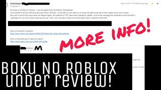 Boku No Roblox Under Review! MORE INFO!!