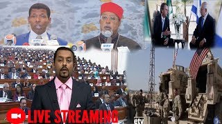 ETHIOPIA Today Breaking News Dr Abiy Ahmed [ live ETV ][ EBC live ] January 1, 2019