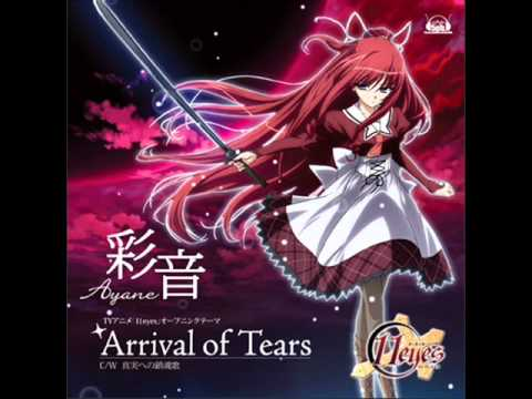 Arrival of Tears-Ayane 11eyes opening (Male Version)