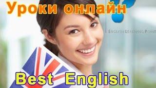 Английский язык с нуля - онлайн уроки. Учим Английский алфавит.