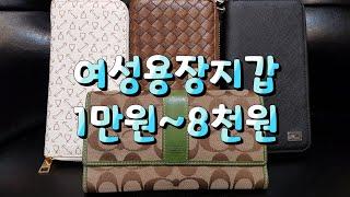 유튜브하는 50대 구제 아줌마 20.07.13 오늘의신…