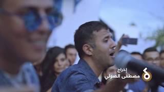 Hamza Namira ft. ARTMASTA - Gmar El Ghorba | حمزة نمرة وأرماستا - قمر الغربة