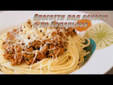 Паста: классические рецепты приготовления - Рецепты