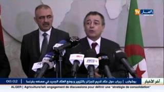 وزير الصناعة عبد سلام بوشوارب يتهم ربراب بالتحايل على الحكومة