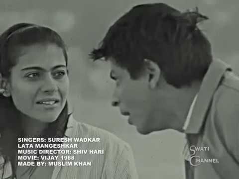 BADAL PE CHAL KE AA ( Singers, Suresh Wadkar & Lata Mangeshkar )