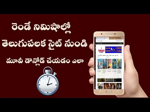 How To Watch Or Download The Movies From Telugupalaka    Telugu Tips And Tricks   