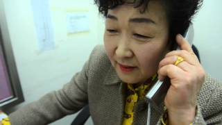 [Video C] 은밀한 노인들의 성(性) 2부