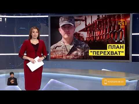 Вооруженного дезертира разыскивают в Туркестанской области