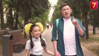 Ninety One-ды ауылға кіргізбейді ғой! - Q-елі 5 маусым (5 сезон)