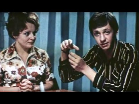 Ар-хи-ме-ды! (1975)