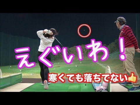 【爆飛び2】なんじゃこりゃ!?えぐいボールが女子でも出た〜!!