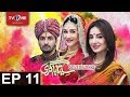 Seeta Bagri | Episode 11 |  26th January 2017 | Full HD | Dream | TV One | 2016