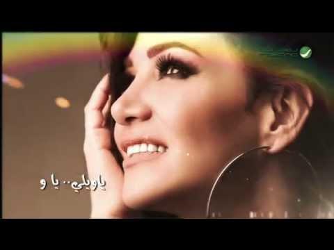 Diana Haddad  … Madri , Men Modah - Lyrics | ديانا حداد … مدري , من مده - بالكلمات