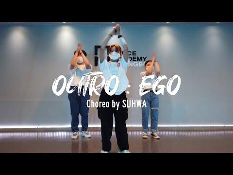 [부산광복 댄스학원] 코레오그래피 CHOREOGRAPHY BTS - Outro : Ego