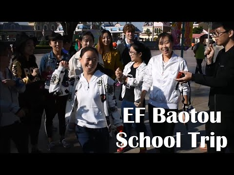EF Baotou   Datong 2017