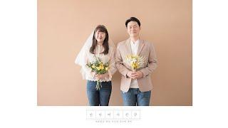 [안단테사진관] 결혼기념 커플사진 촬영