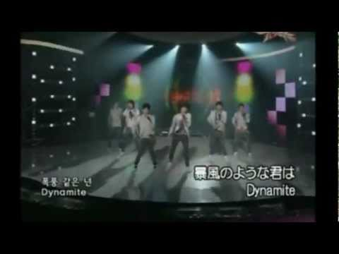 A'st1 Dynamite mr removed