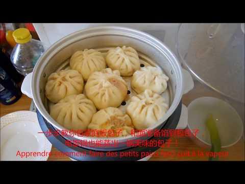 comment-faire-des-brioches-farcis-cuit-à-la-vapeur(-包子bāo-zi),-recettes-familiale
