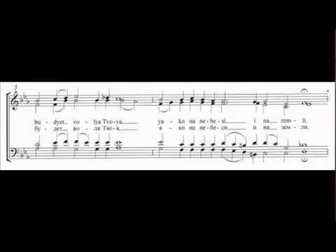 Makor Andrej : OTCHE NASH / Отче наш (Our Father) for mixed choir (SATB) unaccompanied