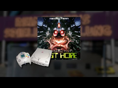 Gameplay : Last Hope [Dreamcast]