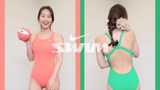 나이키 수영복 17개 디지털 룩북 / Nike swim…