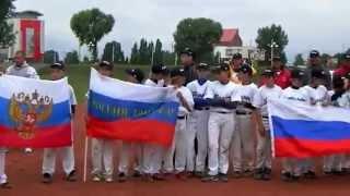 Закрытие Чемпионата Европы U12  Бейсбол