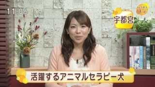9月24日放送.