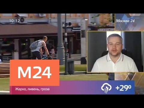 Погода в Москве резко испортится после обеда - Москва 24