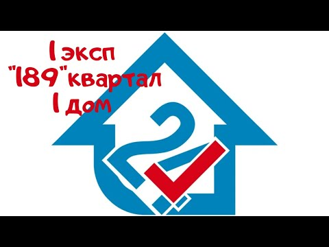1,5 эксп. Квартал 189, дом 1. Продажа квартиры в городе Ангарск.