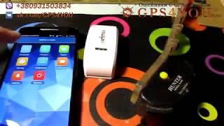 GPS Трекер HUNTER app100 або TKSTAR TK909