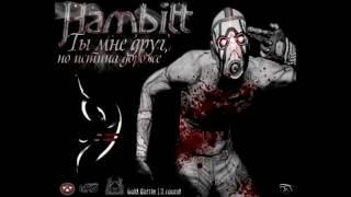 ►russian rap hip-hop mix ► (recommend)