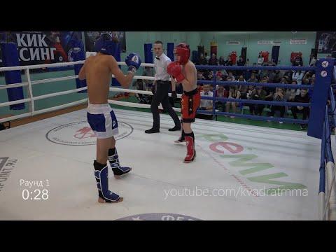 Утенков Егор - Давлетшин Фёдор 57 кг финал юноши #1447