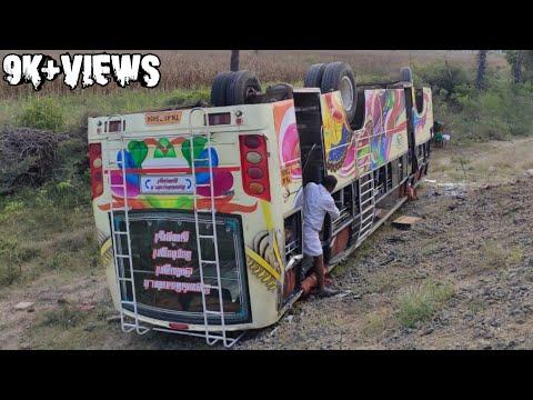 AMMAN BUS DANGEROUS ACCIDENT IN TAMILNADU