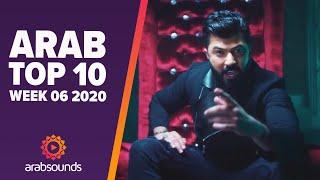 Top 10 Arabic Songs (Week 06, 2020): Saif Nabeel, Mohamed Ramadan, Aseel Hameem & more!