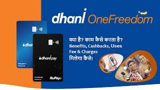 Dhani One Freedom Card Kya hai - How does it works, Benefits, Uses, Kaise Banaye, Fee & charges