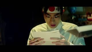 クリープハイプ - 「イト」MUSIC VIDEO 映画『帝一の國』コラボVer.