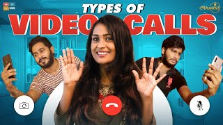 Types of Video calls | #StayHome Create #Withme | Poornima Ravi | Araathi | Tamada Media