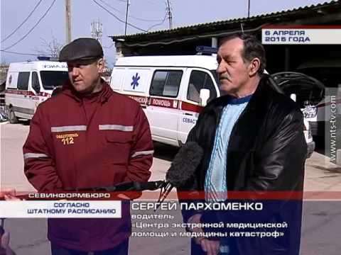 расписание кино на севастопольском в рио